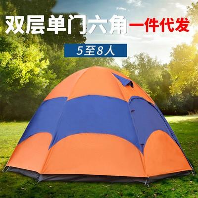 盛源多人户外帐篷 双层防水户外折叠露营帐篷 旅游野营账蓬