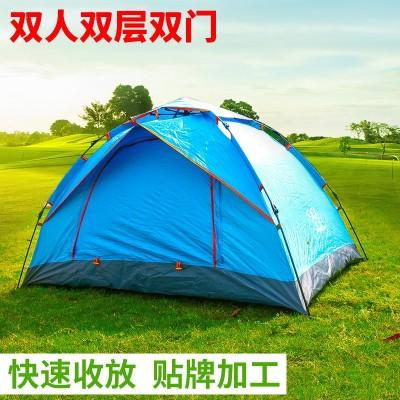 定制野营帐篷 防风防雨野外露营帐篷 双人双层双门户外折叠帐篷