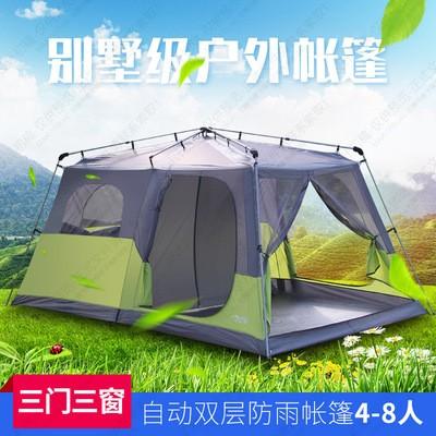 两房一厅自动帐篷4-5-8人双层防暴雨沙滩一室一厅多人露营大帐篷