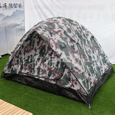 北牧狼帐篷迷彩户外双人双层野营帐篷登山旅游防雨露营部队帐篷