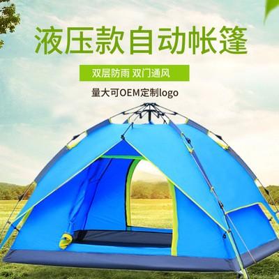 天羽户外用品弹压3-4人自动帐篷双层双门防潮速开休闲山地野营