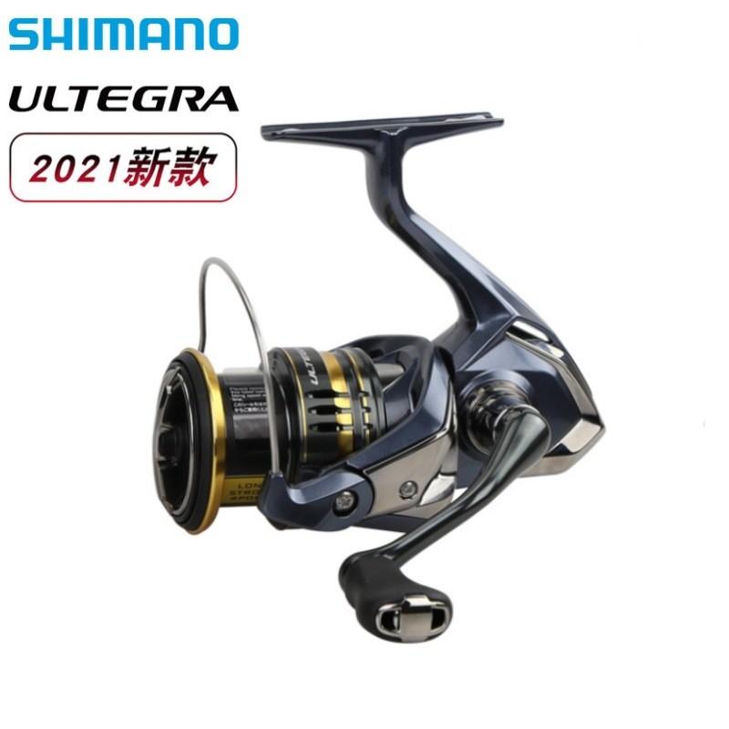 Shimano 喜玛诺纺车轮21新款ULTEGRA路亚斜口纺车轮矶钓浅杯