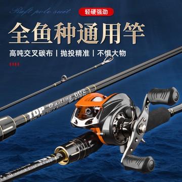 水滴轮路亚竿轮套装金属轮淡水钓渔轮厂 家直售打黑轮新手初学OEM