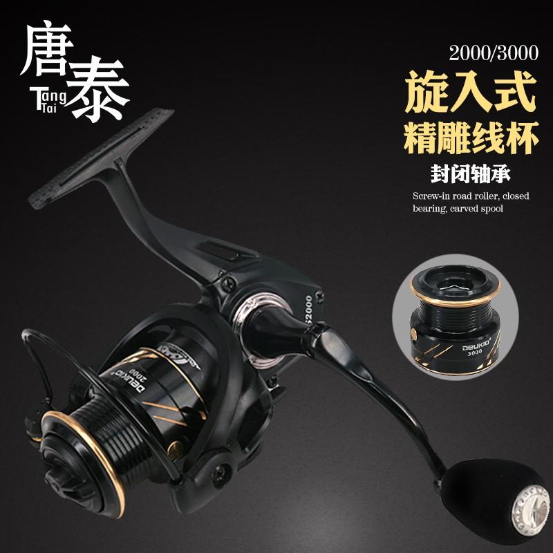 浅杯路亚轮CS2000/3000钓鱼卷轴轮旋入式纺车轮 精雕型线杯