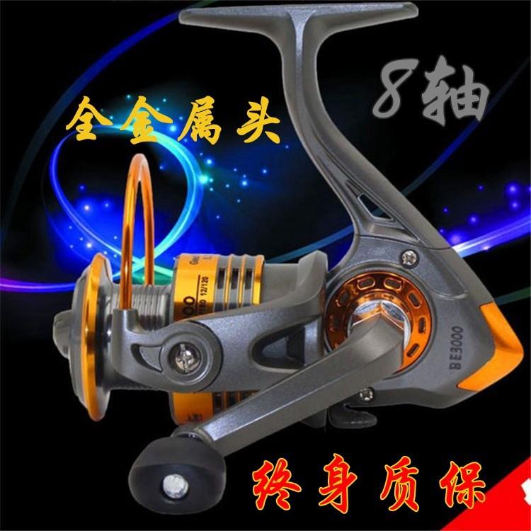 渔千寻渔具全金属头特价渔轮钓鱼纺车轮鱼轮海杆轮厂家批发抛杆轮