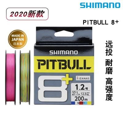 2020年新款日本 PITBULL 8+ 8编路亚PE线海鲈翘嘴