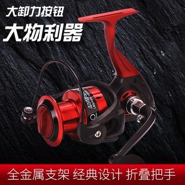特价12+1轴无间隙纺车轮全金属渔轮渔线轮鱼轮水滴轮远投轮渔具轮