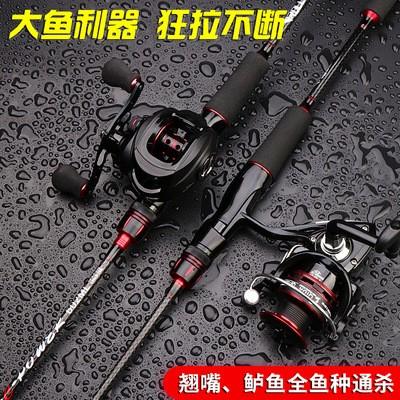 路亚竿碳素ML M调单竿枪柄水滴轮直柄纺车轮全套路亚竿套装鱼竿