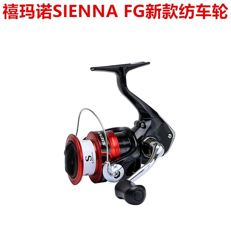 SHIMAN/喜玛诺纺车轮SIENNA FG路亚海钓鱼线轮金属远投矶钓轮