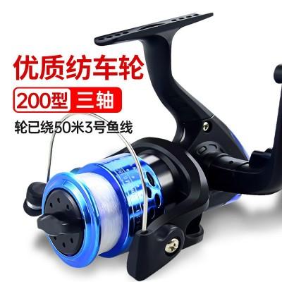 鱼轮纺车式渔轮渔线轮200折把电镀带线慈溪海竿手轮