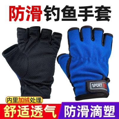 钓鱼手套漏指半指抗磨手套透气防晒健身骑行快递牢固透气手套